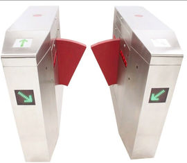 China Rfid Controlled Flap Barrier Gate Security Entrance and Exit Turnstile supplier